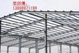 钢结构\活动房\彩钢瓦仓库\阳光板房\玻璃顶
