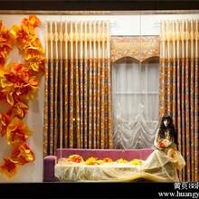福州窗帘制作