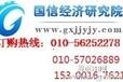 2014-2019年中国祛臭液市场深度调查与发展前景预测报告