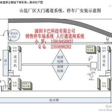 供应停车场系统停车场设备停车场厂家停车场生产停车场