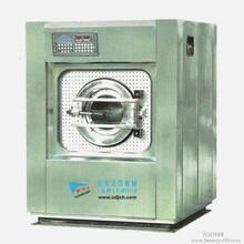 羊毛衫水洗设备洗衣房设备羊绒衫全自动洗衣机