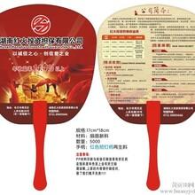 南昌广告扇制作公司生产厂家种类齐全设计精美