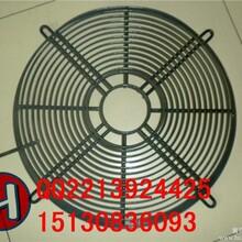 华维特风机防护网电机防护网金属网罩