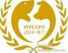2014年厦门国际宠物与水族展览会