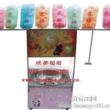 成都拉丝棉花糖机,拉丝棉花糖机做法,拉丝棉花糖机价格