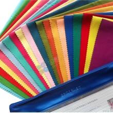 色研产品专卖/专业色彩工具全国最低价,色彩工作室必备,现在活动价除教材外满2000打8.8折喔!