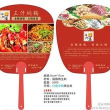 南昌广告扇厂家南昌广告扇公司供应商批发商