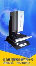 湖北襄阳销售测量产品公差二次元影像仪厂家直销图片