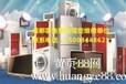 空调维修空调安装空调清洗空调加氟