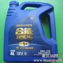 陕西供应车用润滑油超级有机不冻液规格高级合成全自动排挡油