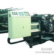 专业维修全自动烫金机维修海德堡烫金机13682645203