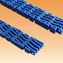 宏江供应1000平板网链900突肋网链制造等各种规格突肋网