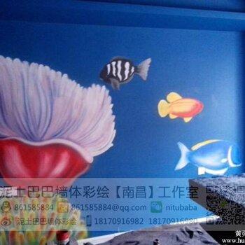 海洋主题酒店装修图片