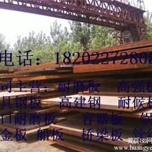 齐齐哈尔煤场用NM500耐磨钢板化学成分