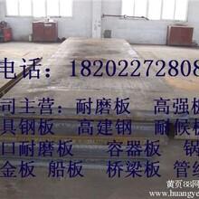 海口欢迎订购Q295NH耐候钢板参考价格