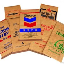 供应各种规格尺寸纸袋牛皮纸袋纸塑复合袋PE内膜袋等图片