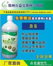 EM菌在种植业上的使用方法和作用