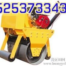 手扶单轮重型汽油压路机