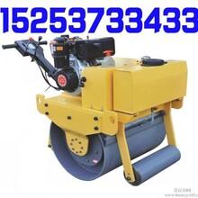 手扶式单轮重型柴油压路机