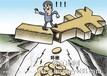 汉阳蔡甸正规房产抵押地息贷款公司