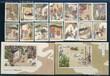 邮票回收邮票价格