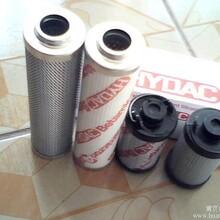 HYDAC贺德克滤芯系列,颇尔滤芯,黎明液压油滤芯