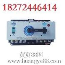 FEPS-BK11-3-kVA