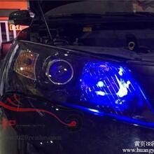 汽车氙气灯改装优点