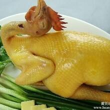 盐焗鸡怎么做,嘉州盐焗鸡配方图片