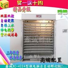小鸡孵化箱鹌鹑孵化器鹧鸪孵化设备全自动孵化机