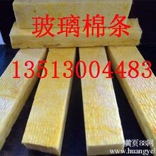 交口县高温玻璃棉卷毡厂家销售图片