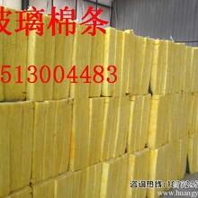 大宁县单面铝箔玻璃棉卷毡现货供应图片