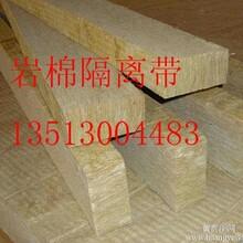 肥城市专业岩棉制品生产商产品特点图片
