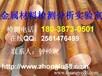 深圳H62黄铜管材质成分检测