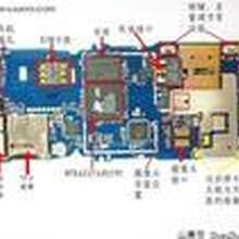 上海回收电子元件液晶屏喇叭图片