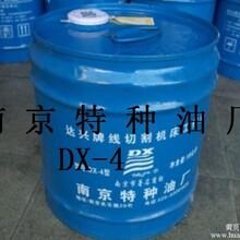 南京达兴牌乳化液厂家批发