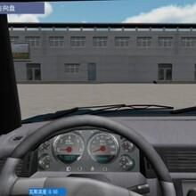 特殊车辆虚拟仿真模拟软硬件定制开发正辉科技