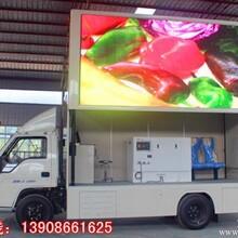 流动舞台车LED广告车价格图片厂家信息