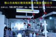 云南丽江船舶用紧固件盐雾试验报告办理实验室