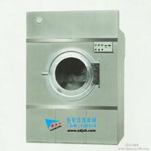 航星工业洗涤设备床单被套布草衣服羽绒服用全自动工业烘干机