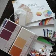 自学色彩顾问的全套培训教材哪里有卖的?自学色彩顾问效果怎么样?