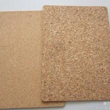 細顆粒軟木片材廠家直銷3毫米/4毫米/5毫米圖片
