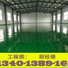 镇江丹阳句容扬中环氧地坪公司,优质承包价格20起,包工包料