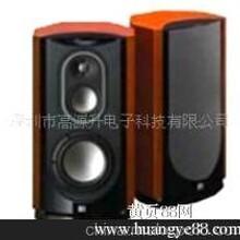 JBL民用音箱TS600