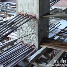 天津中北镇专业植筋专业植筋打孔植筋加固化学锚栓植筋