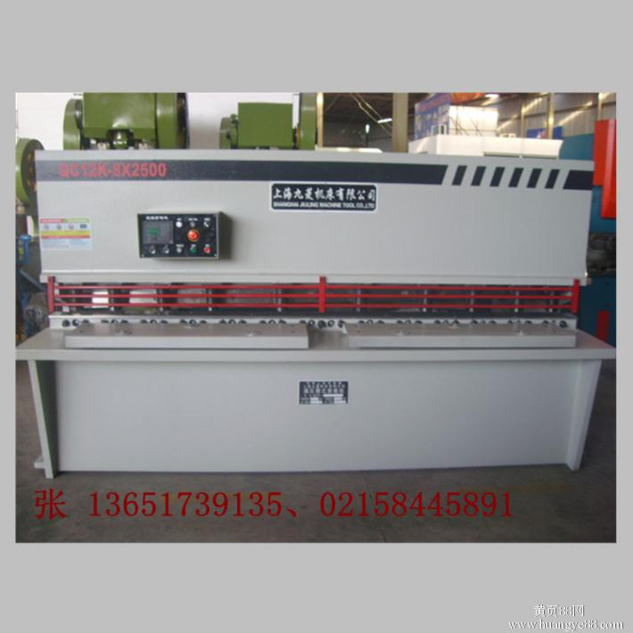 供应QC12Y-4x2500新型液压剪板机厂家直销