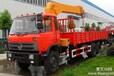 程力厂家直销东风后八轮随车起重运输车可选配2-16吨吊机