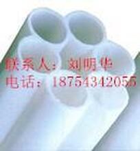 山东金腾达优质HDPE七孔梅花管五孔1102