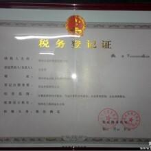 郑州买卖旺科技有限公司图片