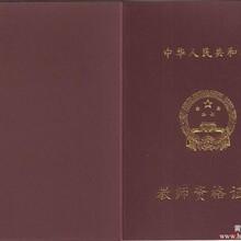 2015年石家庄会计证教师证培训辅导班